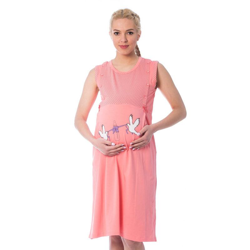 6e4881d8381 Νυχτικό εγκυμοσύνης - θηλασμού (11579)