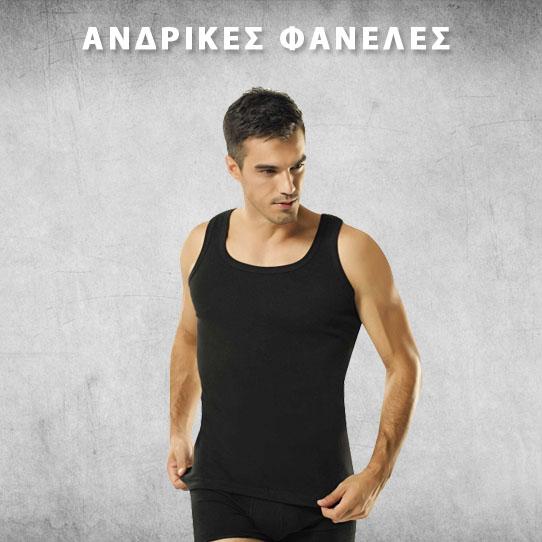 andrikes-faneles